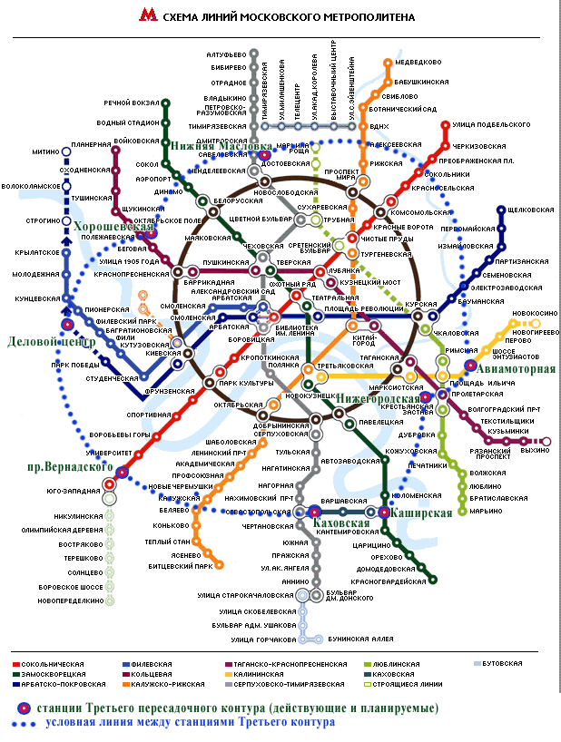Строительство метро в Москве.